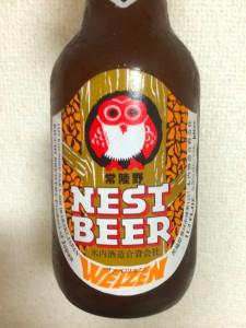 nestbeer